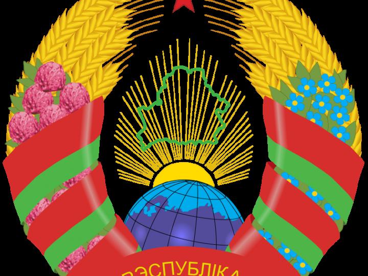 godlobialorus